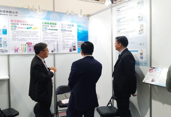 翰強生物科技-最新消息-2018台灣醫療科技展-3