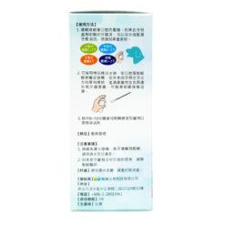 口腔除臭保健噴霧-老齡伴侶動物專用-使用方法