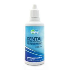 預防蛀牙保健-速口舒-牙菌斑顯示劑-濃縮型-60ml